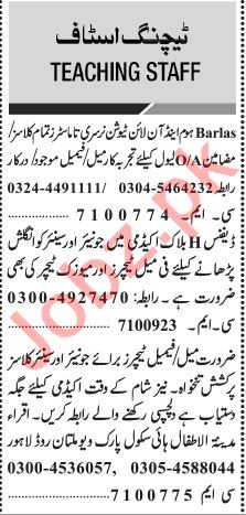 Jang Sunday Classified Ads 20 June 2021 for Teaching Staff