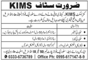 Silver Lake Foods Limited Hattar Jobs 2021