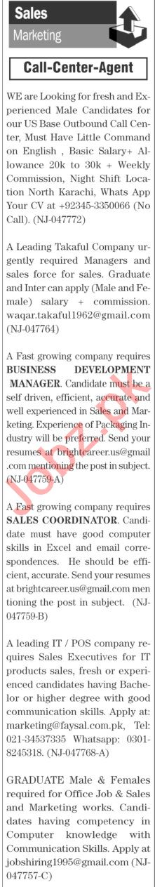 The News Sunday Classified Ads 20 June 2021 for Sales Staff