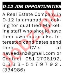 The News Sunday Classified Ads 20 June 2021 for Real Estate