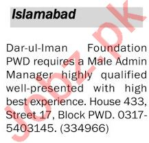 The News Sunday Islamabad Classified Ads 20 June 2021