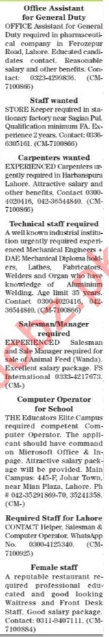 The News Sunday Lahore Classified Ads 20 June 2021