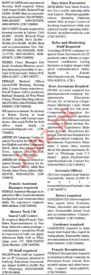 The News Sunday Classified Ads 20 June 2021 for Multiple