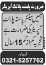 Pasta Plant Operator Jobs iN Rawalpindi