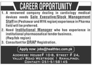 Medical Devices Company Jobs in Rawalpindi