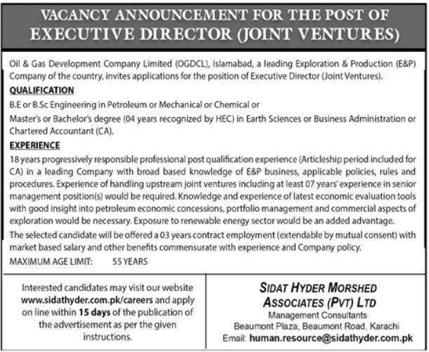 Executive Director Jobs OGDCL Islamabad 2021