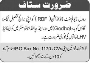 Rural Devlopment Foundation RDF Taxila Jobs 2021