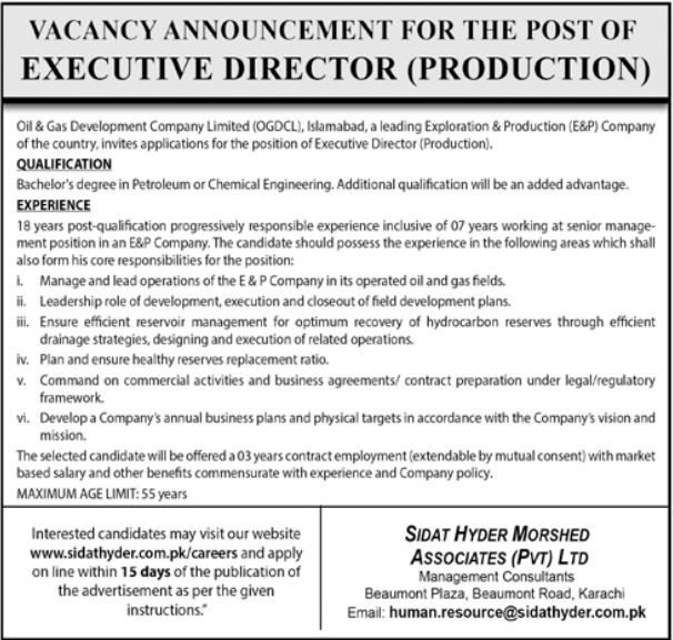 Sidat Hyder Morshed Associates Jobs in Islamabad