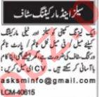 Nawaiwaqt Sunday Classified Ads 20 June 2021 for Sales Staff
