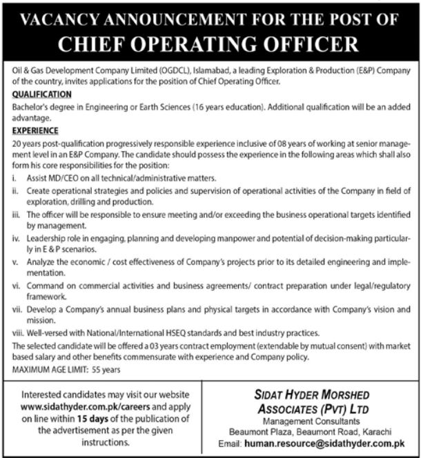Chief Operating Officer Jobs in OGDCL Islamaabd
