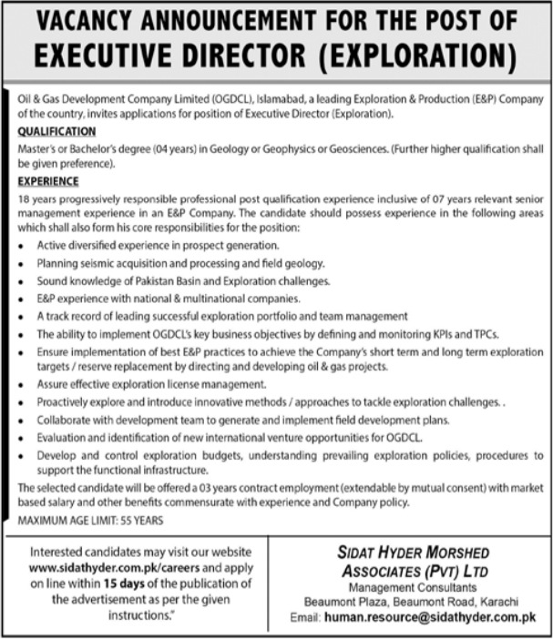 Executive Director Exploration Jobs in Islamabad