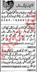 Dunya Sunday Classified Ads 20 June 2021 for Sales Staff