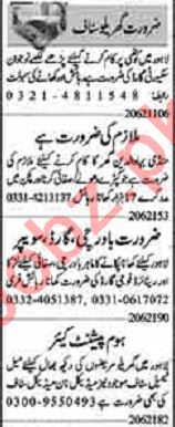 Dunya Sunday Classified Ads 20 June 2021 for Domestic Staff