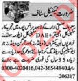 Dunya Sunday Classified Ads 20 June 2021 for Technical Staff