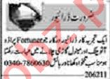 Dunya Sunday Classified Ads 20 June 2021 for Driving Staff