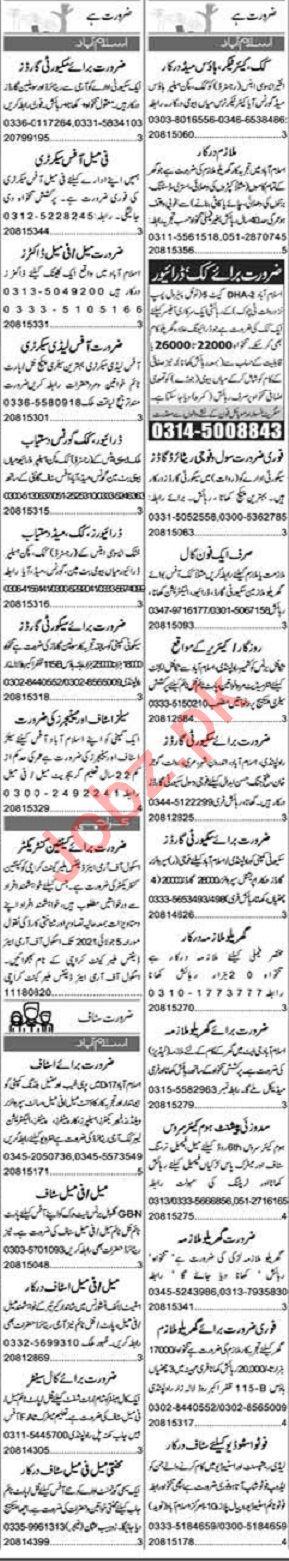Express Sunday Islamabad Classified Ads 20 June 2021