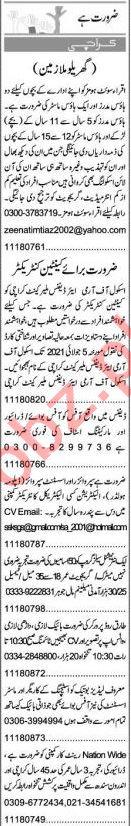 Express Sunday Karachi Classified Ads 20 June 2021