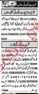 Khabrain Sunday Classified Ads 20 June 2021 Security Staff
