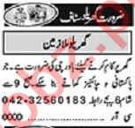 Khabrain Sunday Classified Ads 20 June 2021 for House Staff
