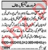 Khabrain Sunday Classified Ads 20 June 2021 for Technical