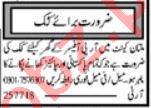 Khabrain Sunday Classified Ads 20 June 2021 Domestic Staff