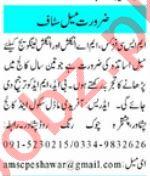 Mashriq Sunday Classified Ads 20 June 2021 for Teaching