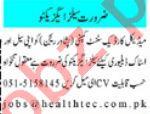 Mashriq Sunday Classified Ads 20 June 2021 for Sales Staff
