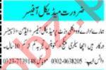 Mashriq Sunday Classified Ads 20 June 2021 for Medical Staff