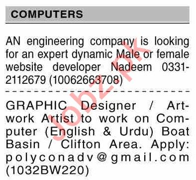 Dawn Sunday Classified Ads 20 June 2021 for Computer Staff