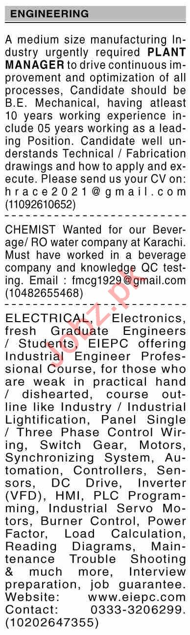 Dawn Sunday Classified Ads 20 June 2021 for Engineering
