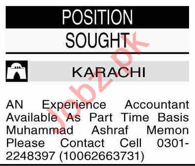 Dawn Sunday Karachi Classified Ads 20 June 2021