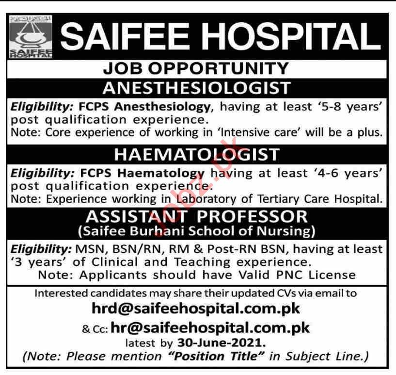 Saifee Hospital Karachi Jobs 2021 for Anesthesiologist