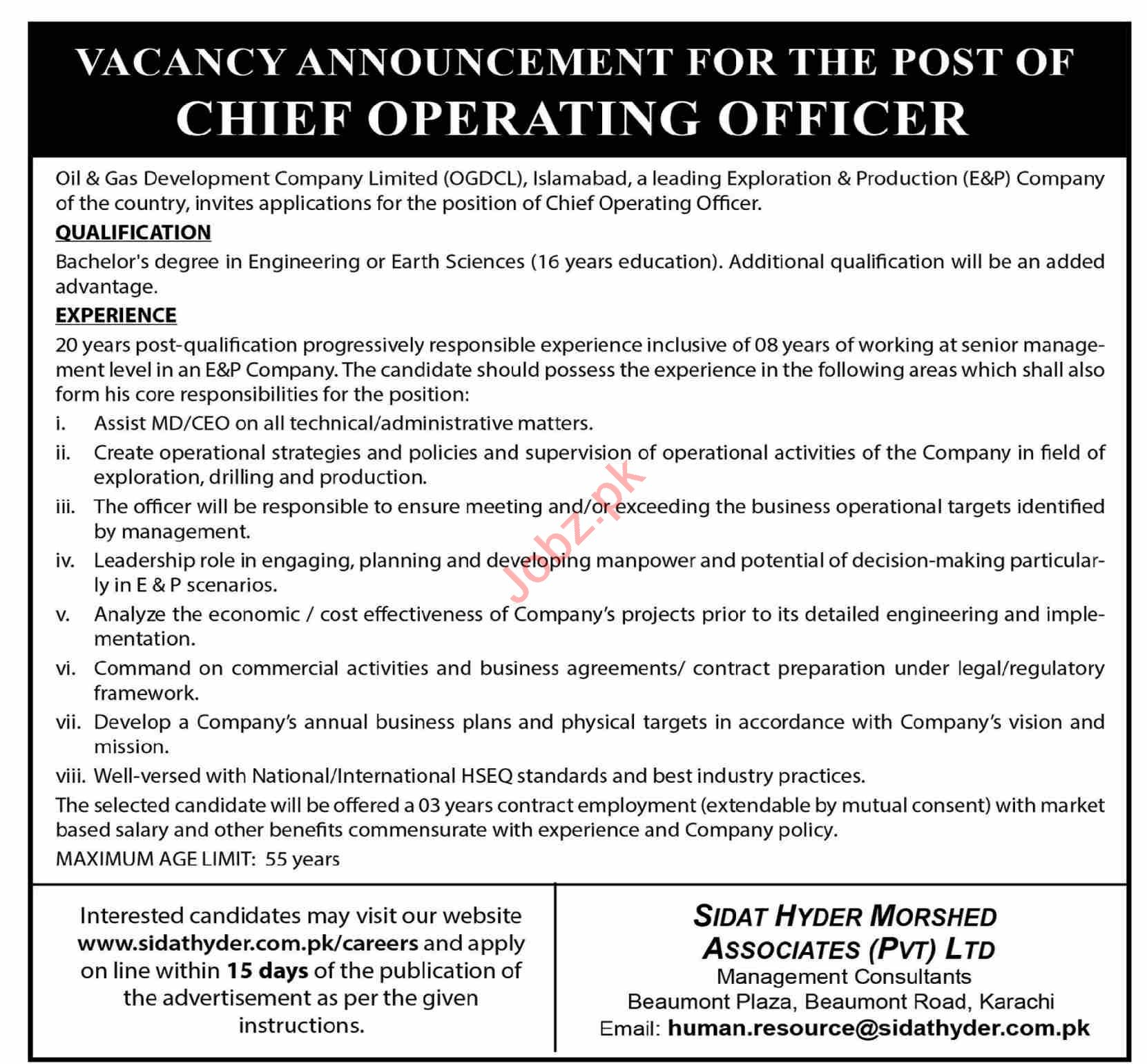 Chief Operating Office & COO Jobs 2021 in OGDCL