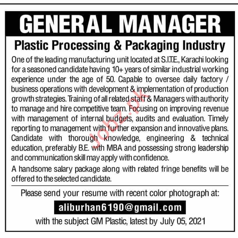 General Manager Jobs 2021 in Packaging Industry Karachi