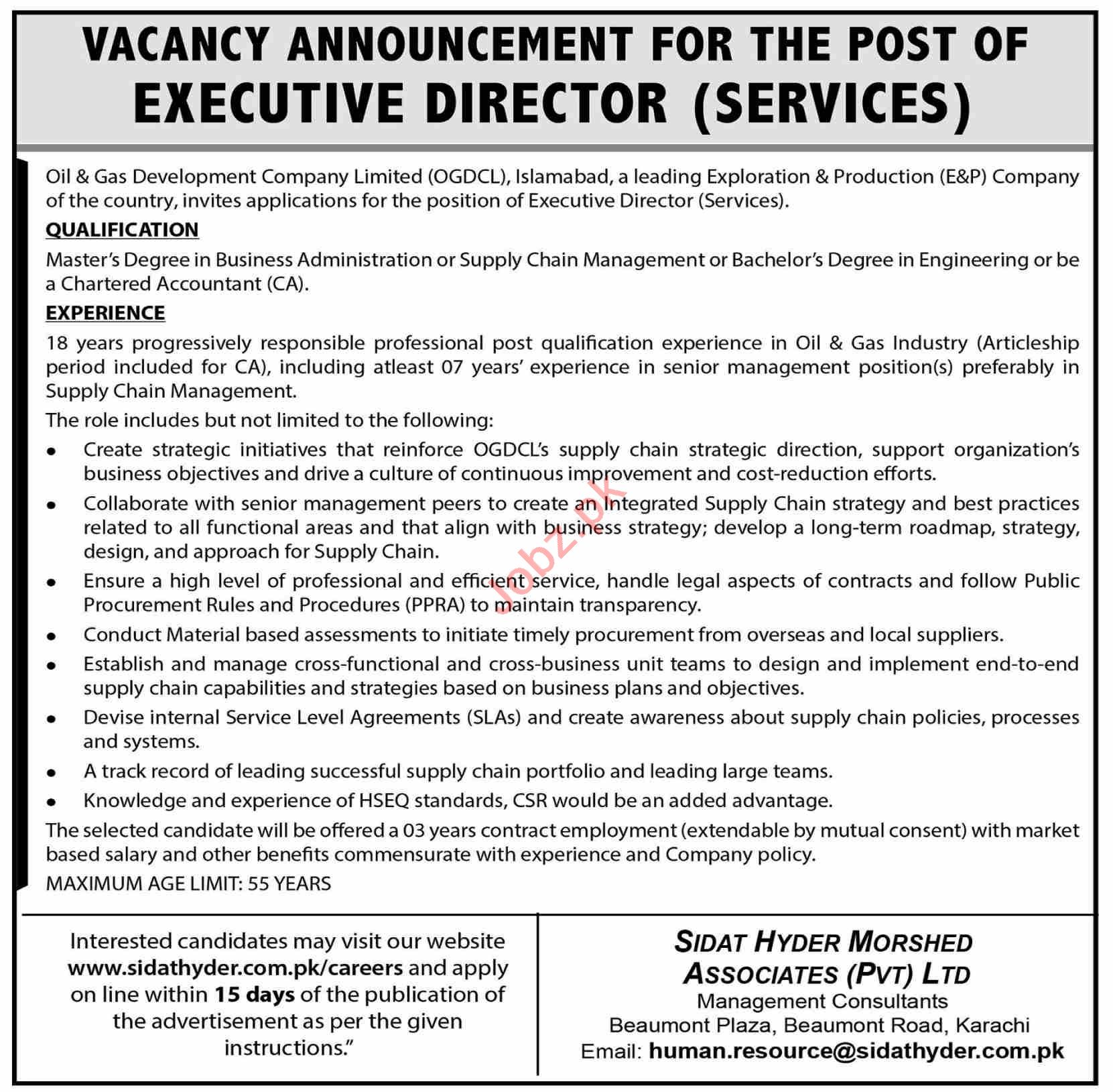 Executive Director Services Jobs 2021 in OGDCL Islamabad