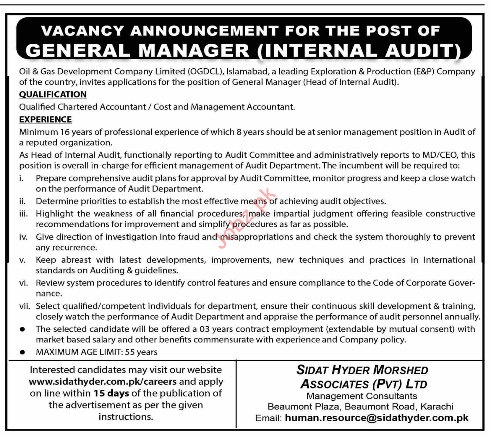 General Manager Internal Audit Jobs 2021 in OGDCL Islamabad