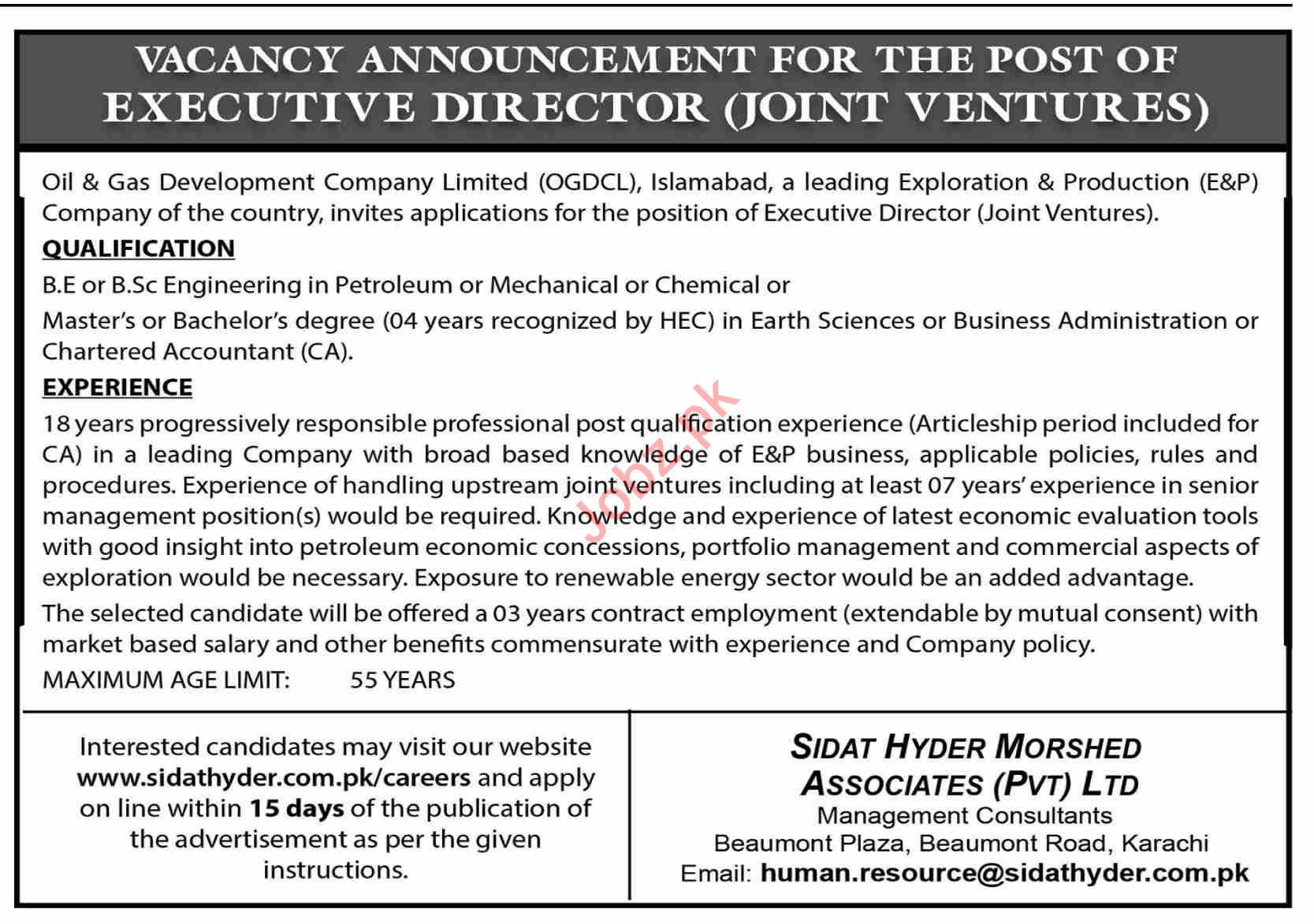 Executive Director Joint Ventures Jobs 2021 in OGCL