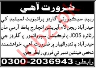 Security Incharge & Location Supervisor Jobs 2021