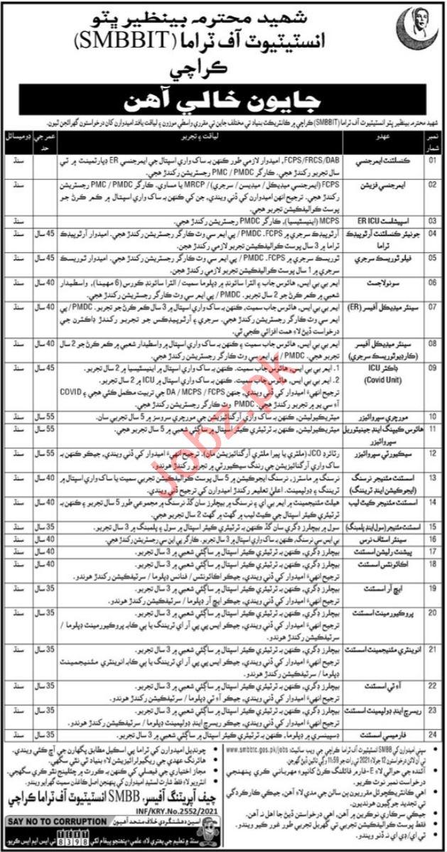 SMBB Institute of Trauma Karachi Jobs 2021 for Assistants