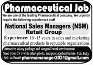 National Sales Manager Retail Jobs in Lahore 2021