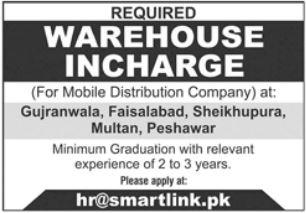 Smart Link Technologies Jobs in Faisalabad