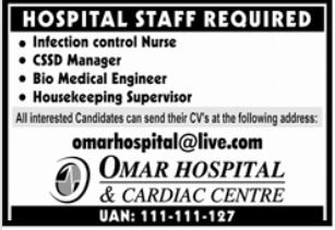 Omar Hospital Lahore Jobs 2021