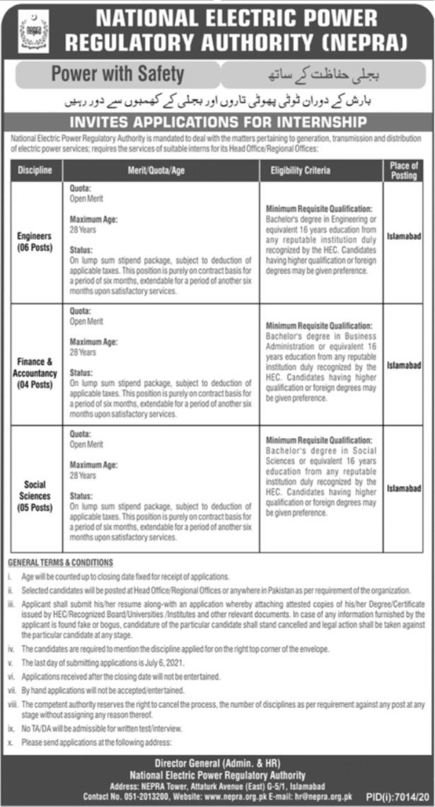 NEPRA Islamabad Internship Program 2021