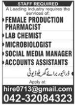 Pharma Industry Jobs in Lahore
