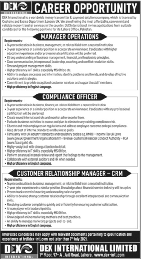 DEX International Lahore Jobs 2021
