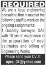 Quantity Surveyor Jobs in Lahore