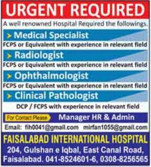 Faisalabad International Hospital Medical Staff Jobs 2021