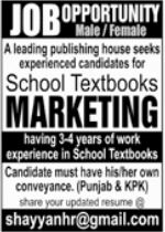 Textbook Marketing Jobs in Lahore
