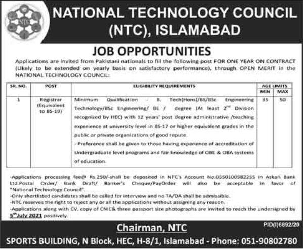 Registrar Jobs in National Technology Council NTC