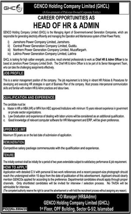 GENCO Holding Company Limited Admin & HR Head Jobs 2021